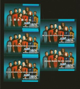 Impel 1992 Star Trek The Next Generation Set of 5 Different Language Cards OIA-E