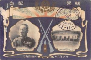Tokushima Japan Military Vintage Postcard JE229219