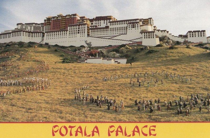 TIBET , 1950-70s ; Potala Palace