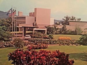 Postcard  The Mayaguez Hilton Hotel, Mayaguez, Puerto Rico    X4