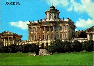 Old Building of the V.I. Lenin Moscow vtg postcards
