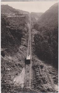 The View Cable Car To The Mt. Haruna, Eastern Honshū, Japan, 1920-1940s