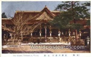 Kyoto Japan Kitano Tenmangu  Kitano Tenmangu