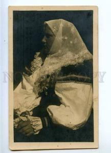 227130 Czechoslovakia ZDIAR girl Vintage photo Karel Plicka