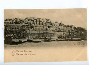 190593 ISRAEL JAFFA from sea Vintage postcard