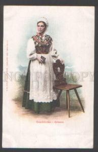 111699 SWITZERLAND Costumes GRAUBUNDEN Grisons Vintage PC