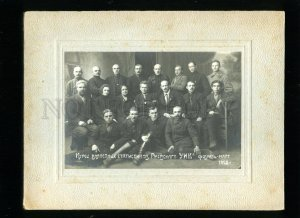 137570 Tver RZHEV Courses township Statisticians 1928 PHOTO