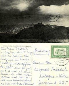 afghanistan, BAMYAN BAMIYAN بامیان, Ancient Mountain Fortress (1956) Postcard