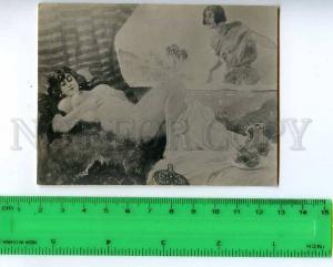 213255 nude girl in Harem russian photo miniature card
