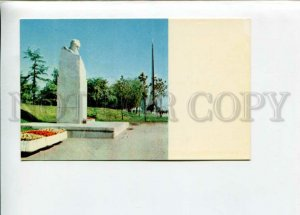 3133563 USSR SPACE PROPAGANDA 1969 postcard Monument to Korolev