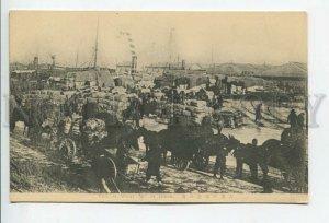 438191 CHINA Dalian Dairen Wharf A Vintage postcard