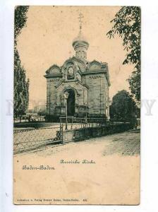 183221 GERMANY RUSSIAN Church in Baden-Baden Vintage postcard