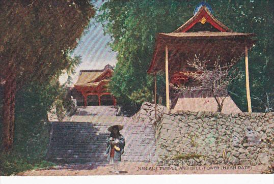Nariaji Temple And Bell-Tower, HASHIDATE, Japan, 1900-1910s