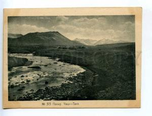 232536 USSR Tajikistan Pamir Chash-Take Vintage postcard