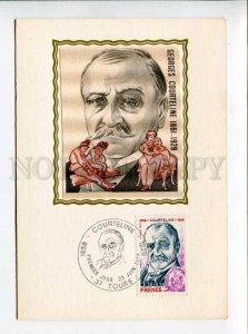 422367 FRANCE 1979 year Georges Courteline First Day maximum card