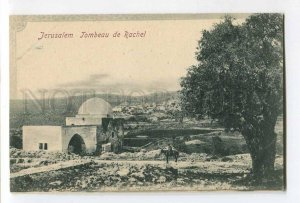 287099 ISRAEL JERUSALEM Rachel tomb Vintage postcard