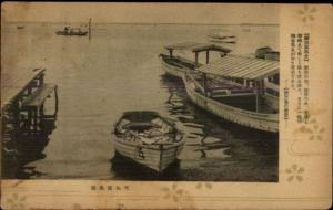 Japan WHERE? Boats in Harbor Japanese Text c1920 Postcard #1