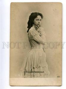 139177 KOMMISSARZHEVSKAYA Russian DRAMA Actress PHOTO Old