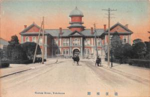 Custom House, Yokohama, Japan, Early Hand Colored Postcard, Used