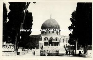 israel palestine, JERUSALEM, Mosque of Omar, Islam (1959) RPPC, Stamps