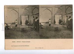 193157 IRAN Persia SHIRAZ peoples Vintage stereo postcard