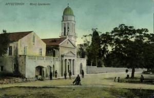 greece, ARGOSTOLI Αργοστόλι Kefalonia, Drepanos Monastery (1910s) Postcard