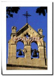 Postcard Modern Carmelite Convent Montpellier Tower courtyard Interior