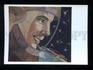 165651 1962 Russia SPACE Cosmonaut astronaut by SURIN postcard