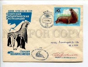 408960 USSR 1974 Antarctic Expedition Antarctica station Bellingshausen