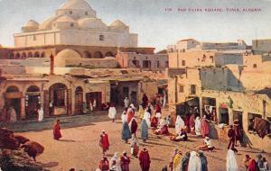 Bab Sujka Square, Tunis, Algeria, early Postcard, Unused