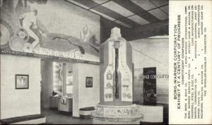 1933 Chicago World's Fair Borg-Warner Corp Industry Tools etc Postcard