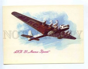 237801 USSR AEROFLOT ADVERTISING plane ANT-20 Maxim Gorky old postcard