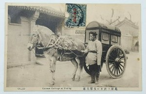 CHINA OLD POSTCARD CHINESE CARRIAGE PEKING COILING DRAGON STAMP A26