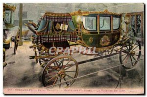 Versailles Old Postcard Museum of cars The car Tsar (Czar Russia Russian truck)