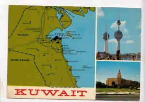 Kuwait, 1984 used Postcard