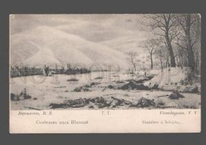079736 RUSSIAN general Skobelev near Shipka by Vereshagin Old