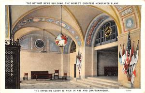 Detroit News Building Advertising Unused