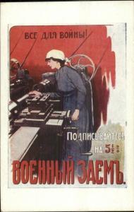Russian Women in Labor Work Propaganda Poster Art War Effort Social History LS19