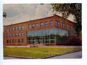 252387 Kazakhstan Kokshetau city Political Education House old postcard