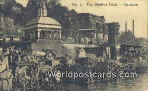 Sindhia Ghat Benares, India Unused