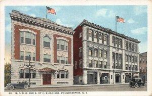 B.P.O.E. and K. of C. Bldgs., Poughkeepsie, New York, Early Postcard, Unused