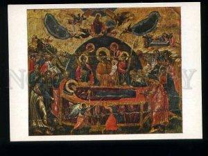 180146 CYPRUS icon Dormition old postcard
