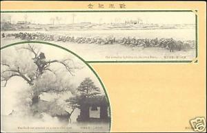 RUSSO-JAPANESE WAR Japanese Infantry Fighting River Hun