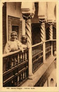 CPA Jeunes Kabyles-Interieur Arabe ALGERIE (831592)