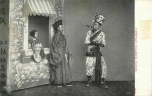 china, Chinese Theatrical Performance (1899) Postcard