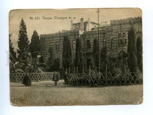 145835 Adjara Georgia BATUMI Railway Station Batum Batoum OLD
