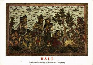 CPM Bali Traditional paintings of Kamasan, Klungkung INDONESIA (727075)