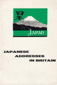 Japanese Addresses In Britain Ship BuildersTransport Restaurants 1970s Book