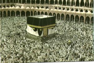 saudi arabia, MECCA MAKKAH, Kaaba during the Hajj (1970s) Islam Postcard (4)