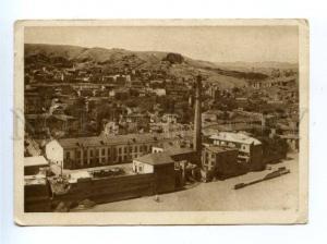 160917 Georgia TIFLIS Tannery Plant TBILISI Vintage postcard
